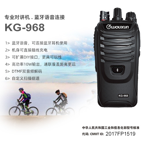kg-968